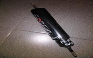 Амортизатор подвески передний MMC MITSUBISHI